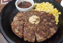 【ハンバーグ】いきなりステーキ